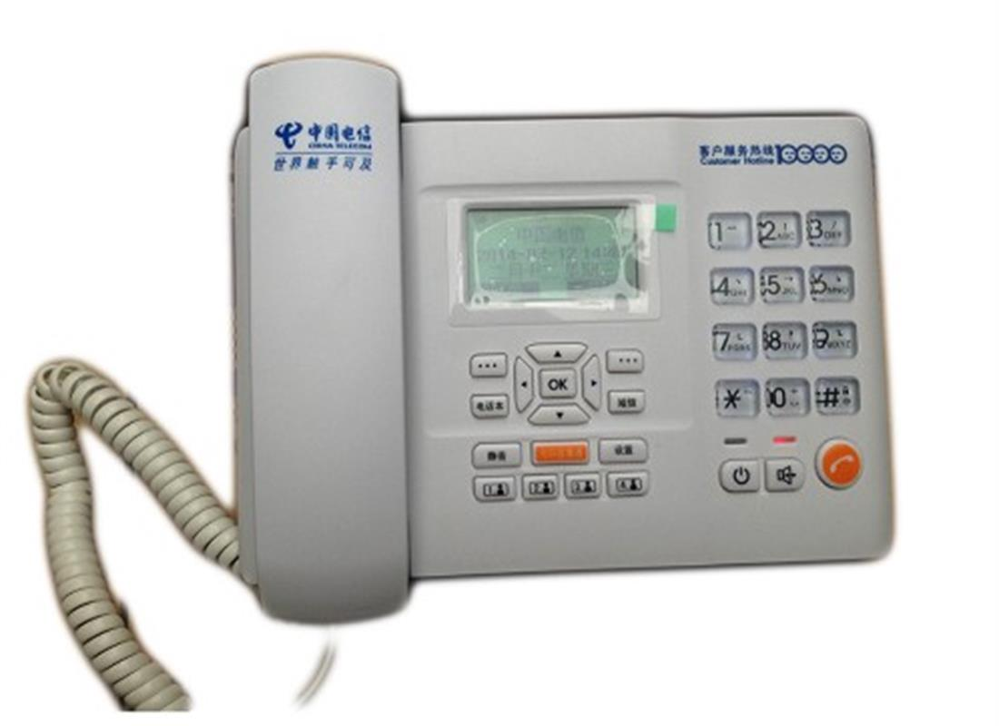 Huawei Integrated GSM Table Phone   Black ...